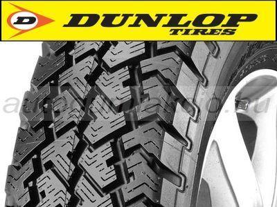 Dunlop - SP QUALIFIER TG20